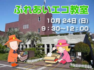 20101006_image04.jpg