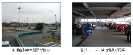 20111205_img_001.jpg